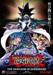 yu-gi-oh-dark-side-of-dimensions-2016-movie-poster